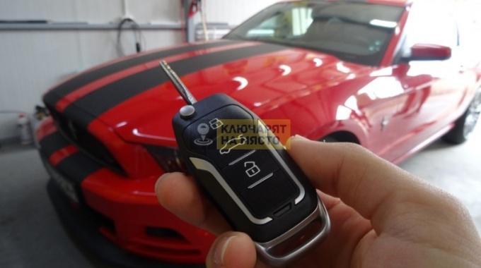 Изгубен ключ за Форд Мустанг