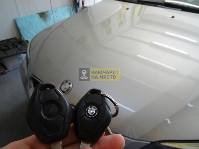 Ключ за БМВ 5 серия изработка на дубликат