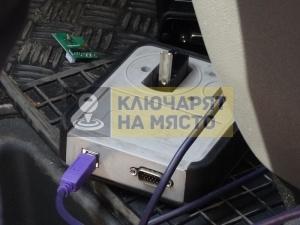 Ключ за VW Transporter (T5) изработка на дубликат