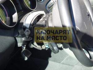 Ремонт Патрон на Контактен Ключ Пежо 308