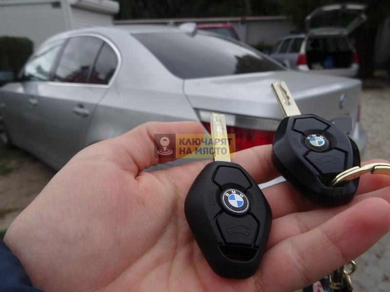 Ключ за БМВ Е60 Изработка на Дубликат