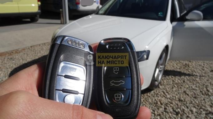 Ключ за Ауди А4 2012 Изработка на Дубликат