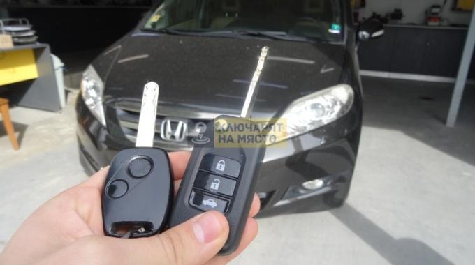 Ключ за Хонда FR-V Изработка на Дубликат