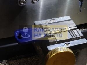 Изгубен ключ за Фиат 500