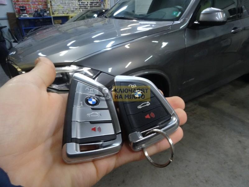 Изработка на втори ключ за БМВ Х5 2016