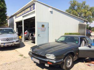 Изгубени ключове за Jaguar XJS 1992